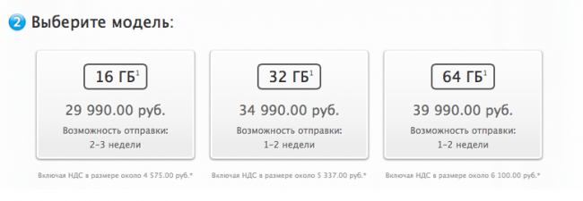 iphone5s_applestore_russia