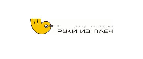 ruki-iz-plech.ru